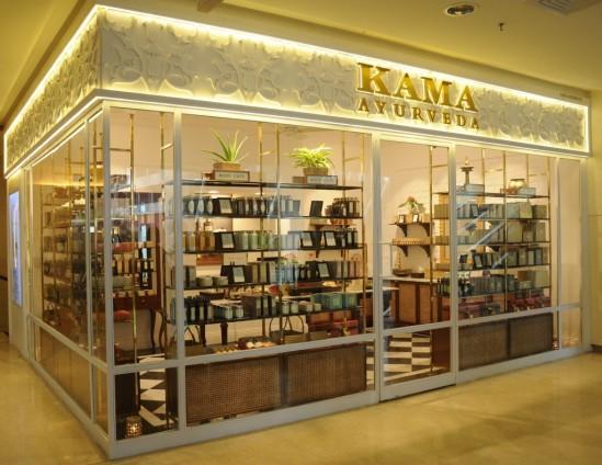 Kama-Ayurveda-Store